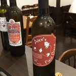 ジョージア(グルジア)産自然派ワイン