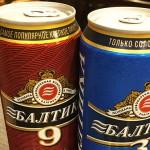 ロシアビール・バルティカ