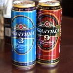 ロシアビール 500ml(バルティカN0.3)