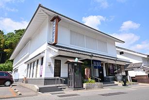 有松紋会館・さらび