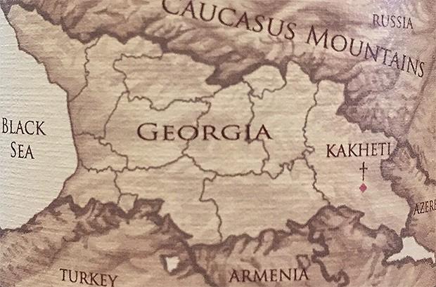 ジョージア(グルジア)産 自然派ワイン