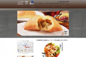 愛知県名古屋市緑区有松・ユーラシア食堂「さらび」の公式Webサイト