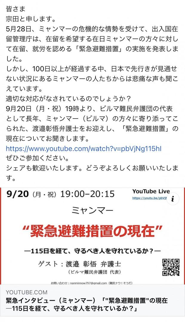 宗田さん7CD52A8C-5D08-40B1-A2BC-883FB400DAA0_1_201_a