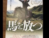 キルギスタン映画